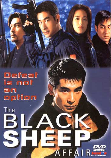 The blacksheep affairs (1998).