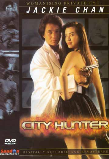 http://www.sandonmovies.com/dvd%27s/City%20Hunter.jpg